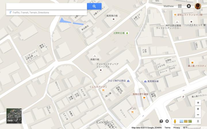 Kobe - Kitano Area - 50 ft g-scale
