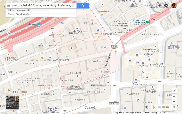 Motomachidori 1-Chome (元町通1丁目).