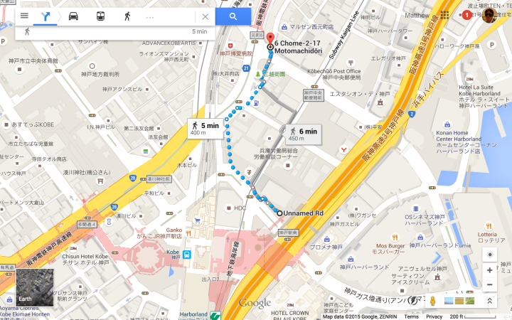 5 minute walk to Kobe Station.