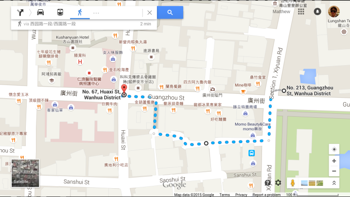 Longshan Temple to Snake Alley via Sanshui Street