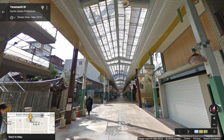 North end of Teramachi Arcade - just inside.