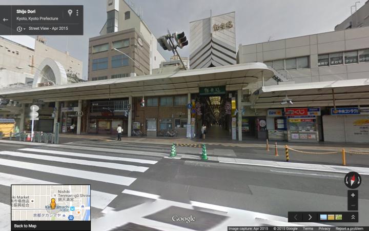South end of Shinkyogoku Arcade