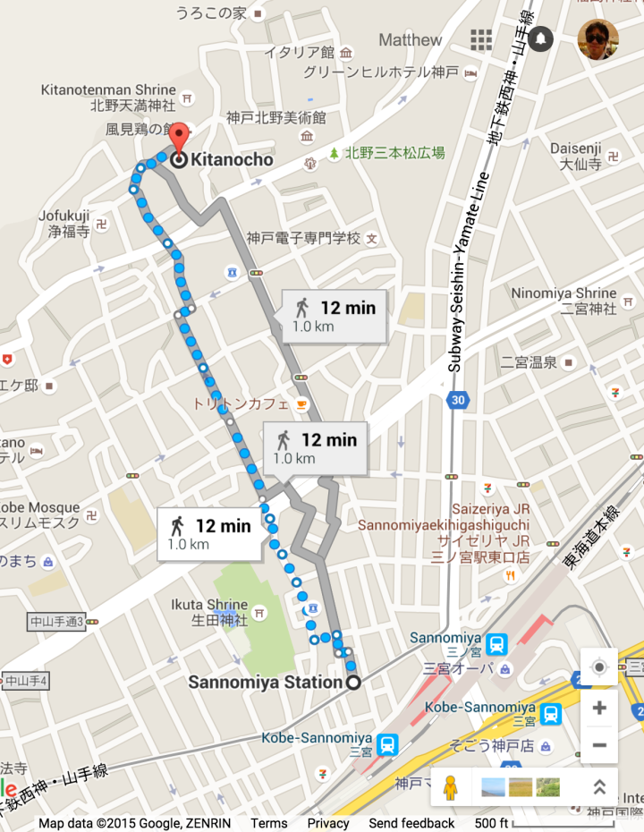 12 min walk from Sannomiya Station