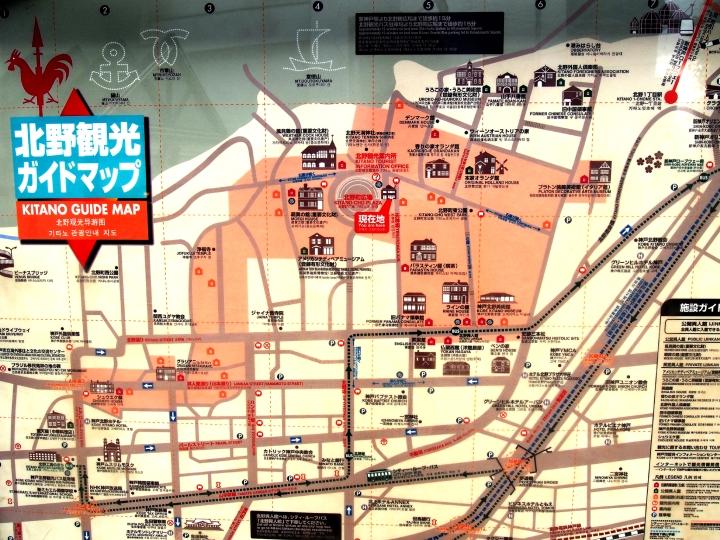 Kitano Guide Map
