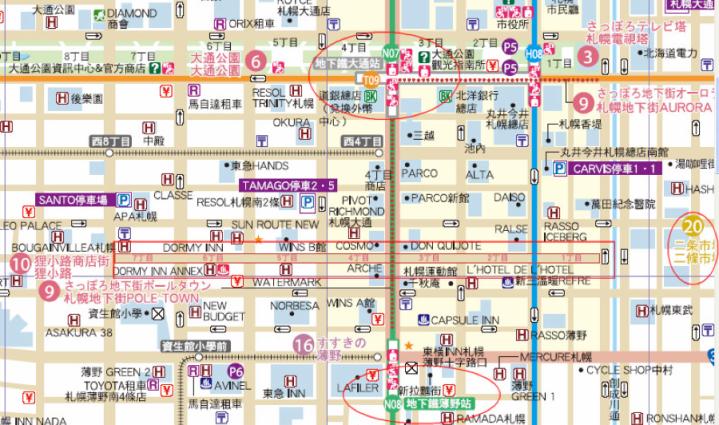 Tanuki Kouji Feature Map