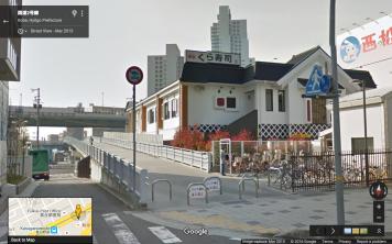 entrance from Hanshin Kasuganomichi