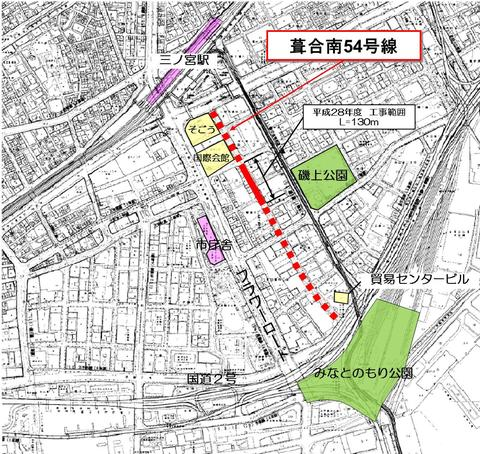 kobe route 54 area map