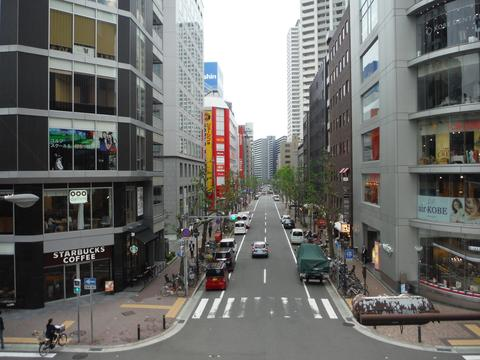 kobe route 54 current condition