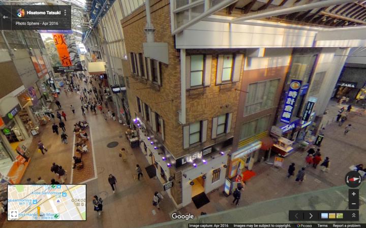5b-shopping-arcade