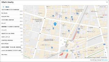 jiyugaoka-bars-01-13