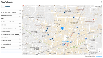 jiyugaoka-coffee-40-52