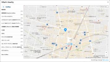 jiyugaoka-coffee-53-65