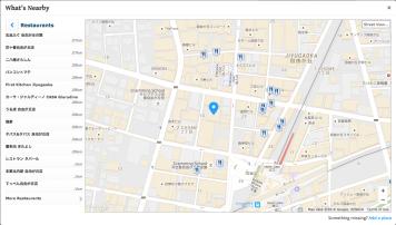 jiyugaoka-restaurants-014-26