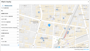 jiyugaoka-restaurants-027-39
