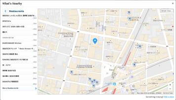 jiyugaoka-restaurants-040-52