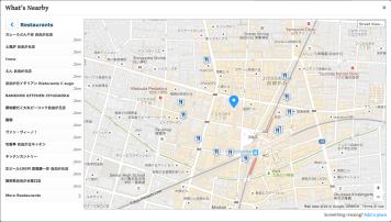 jiyugaoka-restaurants-053-65