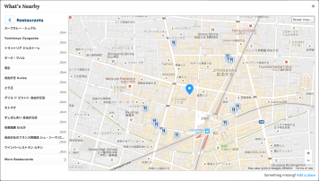 jiyugaoka-restaurants-066-78