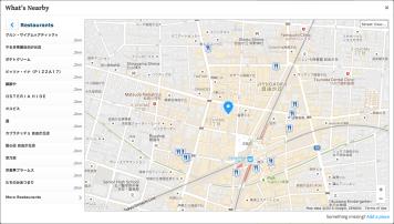 jiyugaoka-restaurants-079-91