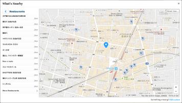 jiyugaoka-restaurants-105-117