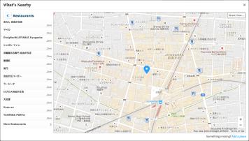 jiyugaoka-restaurants-118-130