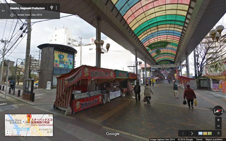 sasebo-arcade-thru-park