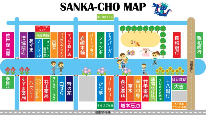 sasebo-sanka-cho-map