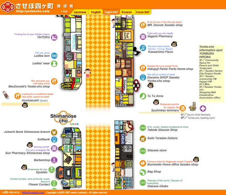 sasebo-yonkacho-map-partial