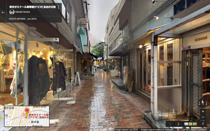 screen-shot-from-photosphere-in-kurinoki-street