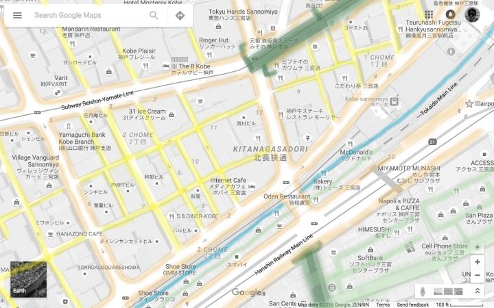 seishin-yamate-sannomiya-rank-5