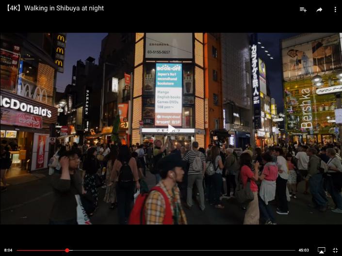 Rambalac Shibuya 8 min 04 sec
