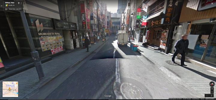 StreetView 15 min 46 sec