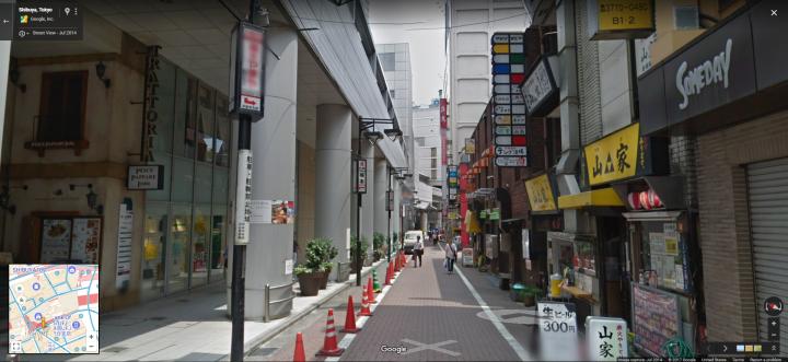 StreetView 18 min 04 sec