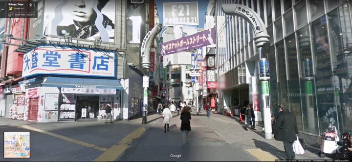 StreetView 5 min 47 sec