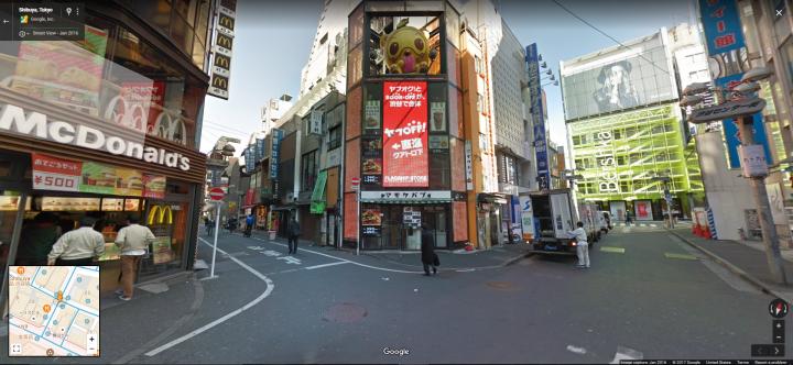StreetView 8 min 04 sec
