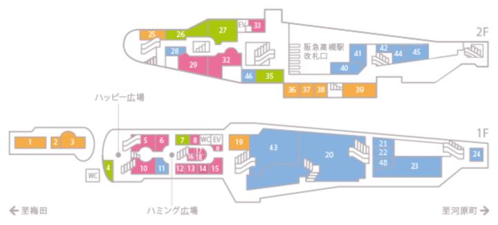 Ming Hankyu Takatsuki Floor Map