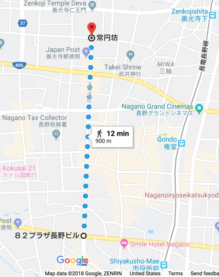 12 min 900 meter walk