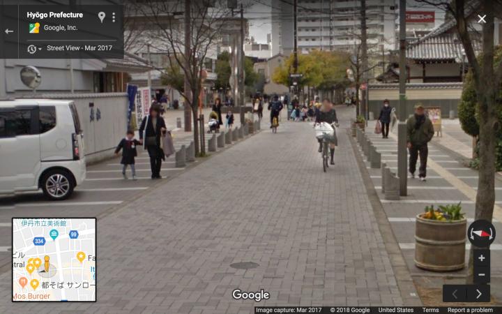 itami main street 11