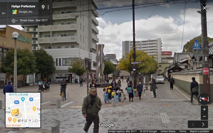 itami main street 13