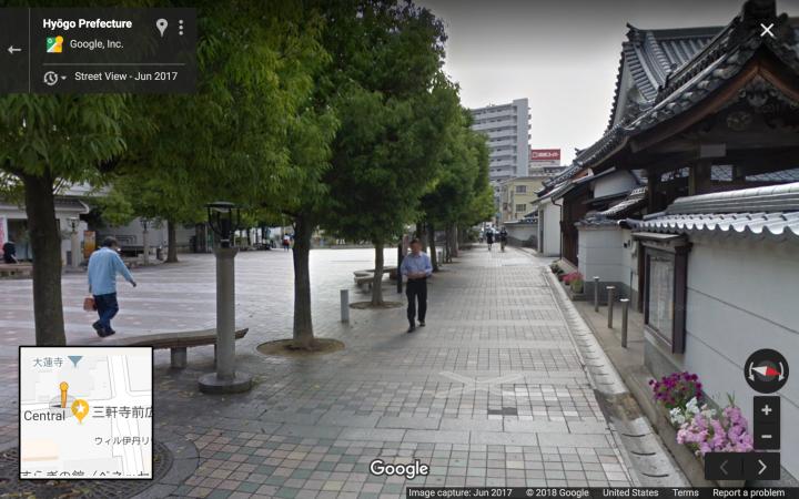 itami main street 15