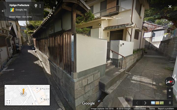 Kitano Level 1 Laneway