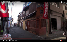 mitsuya 10 boro alley