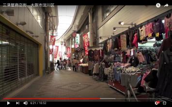 mitsuya 13 clothes