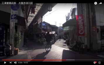 mitsuya 14 street crossing 2
