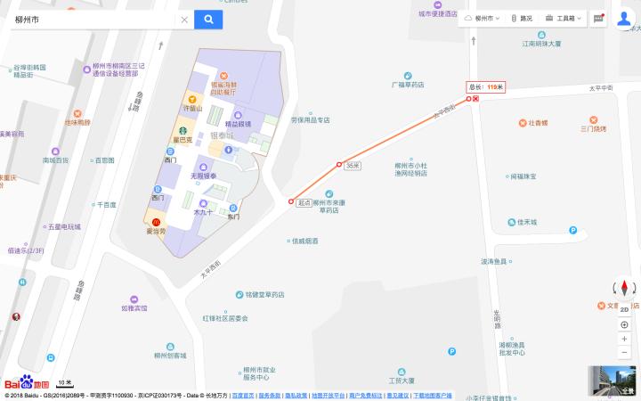 TaixiLu and GuangmingLu map